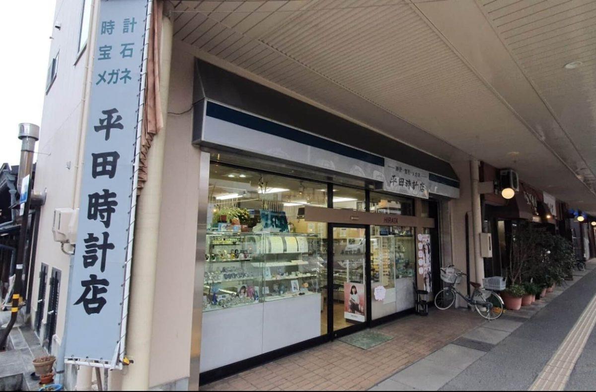 平田時計メガネ店 内観