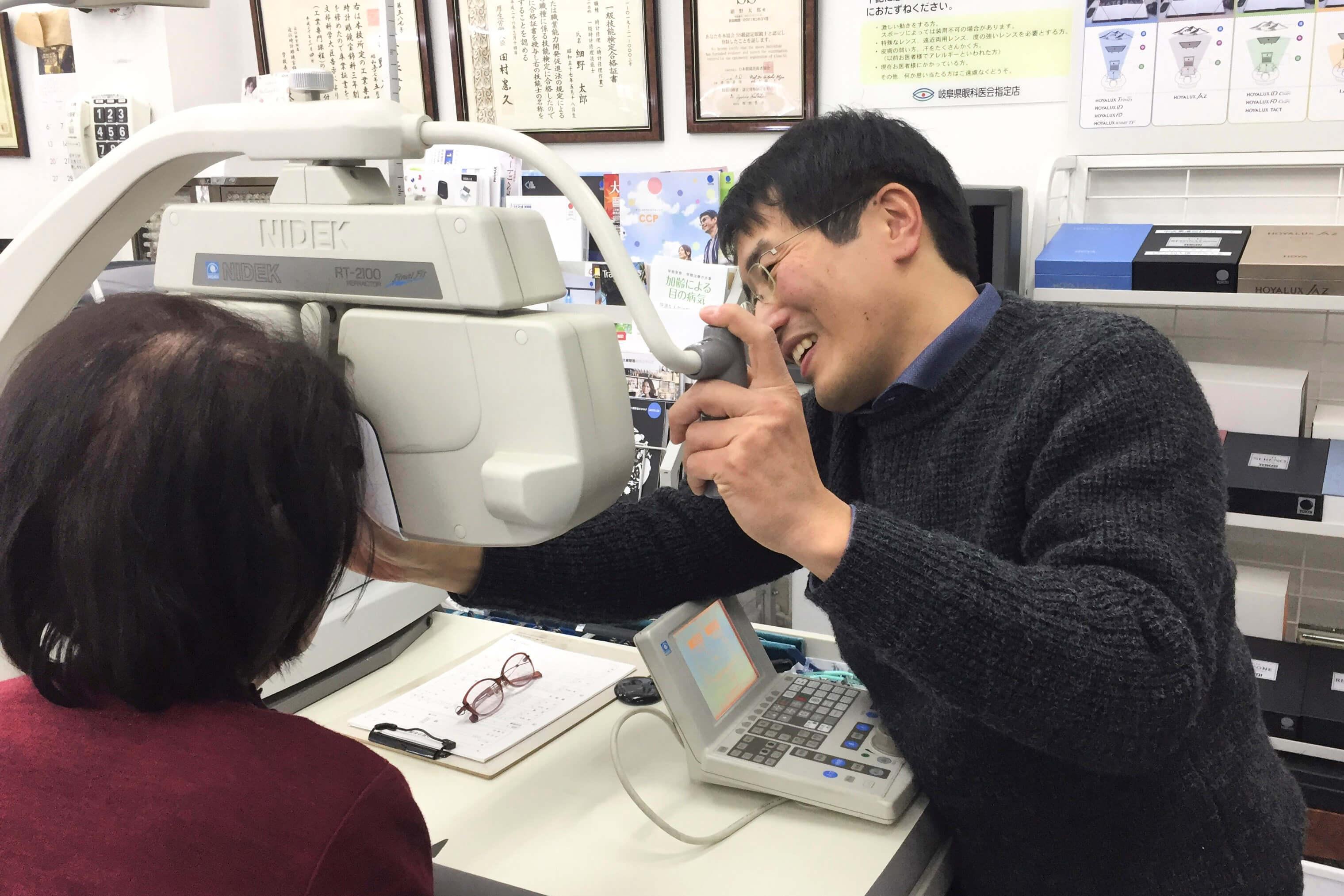 メガネサプリ細野 内観