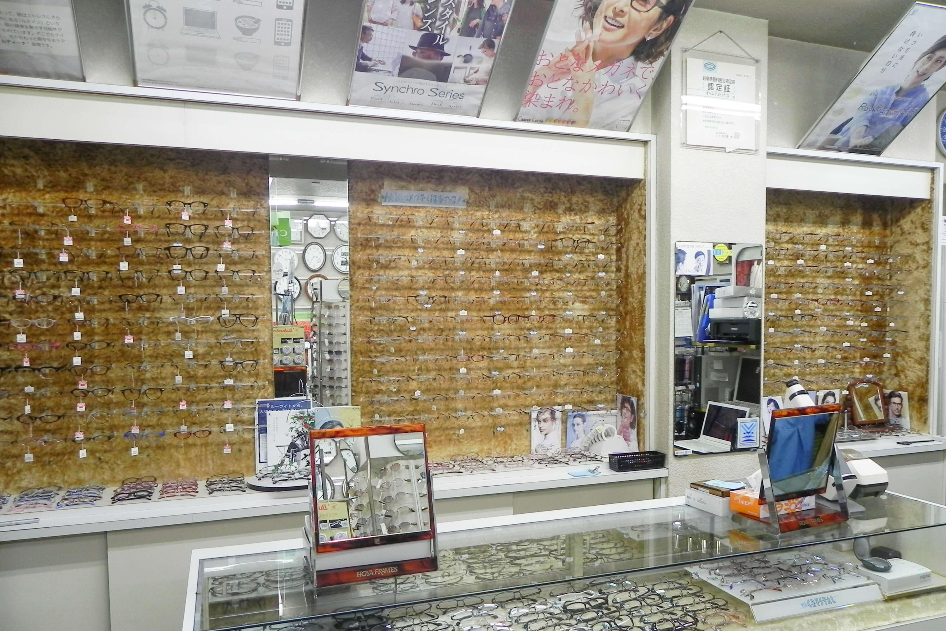 オキムラ時計店 内観